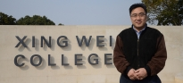 Chen Wei Ming, a Harvard-educated businessman, bought a cash-strapped technical college in Shanghai and built Xing Wei College on its remains. The private school is patterned after American liberal arts colleges. Chen hopes his college will be a new higher education model to help China breakout from its rigid education system.