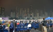 A view of Hong Kong from the public area at Happy Valley.