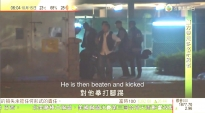 This TVB Pearl HK news channel report allegedly shows six Hong Kong police officers beating a handcuffed protester reported to be Ken Tsang, who is a member of the Civic Party in Hong Kong.