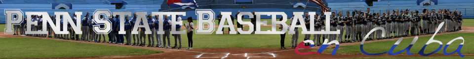 Promotional Banner for Baseball in Cuba Special Coverage Section