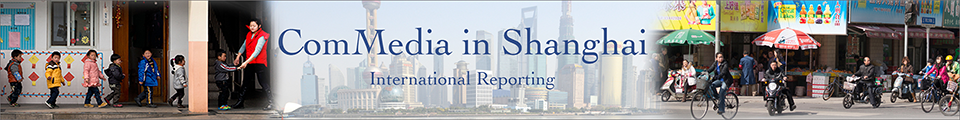 Promotional Banner for China Special Coverage Section