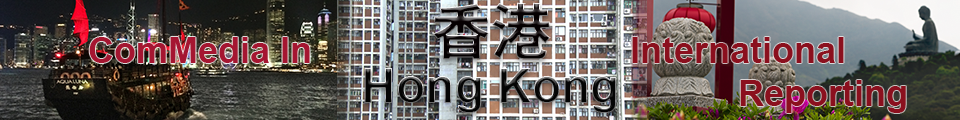 Promotional Banner for Hong Kong Special Coverage Section