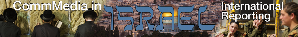 Promotional Banner for Israel Special Coverage Section