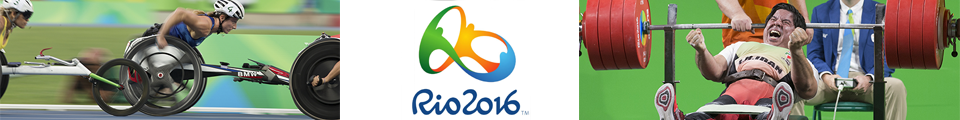 Promotional Banner for 2016 Paralympics Games Special Coverage Section